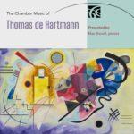 Hartmann Chamber
