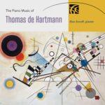 Hartmann Piano