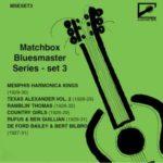 Matchbox Bluesmaster Series, Set 3